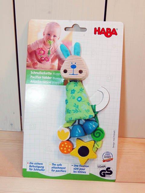 おしゃぶり ハバ(HABA) ハバ(HABA) おしゃぶりホルダー バニー