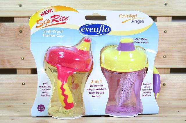 フィーディングボトル  SipRite Spill-Proof Trainer Cup Yellow&Purple