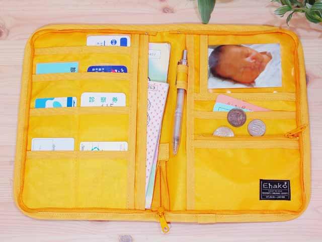 母子手帳ケース EHAKO 母子手帳ケース Lサイズ Ehako(エハコ) 母子手帳ケース イエロードット L