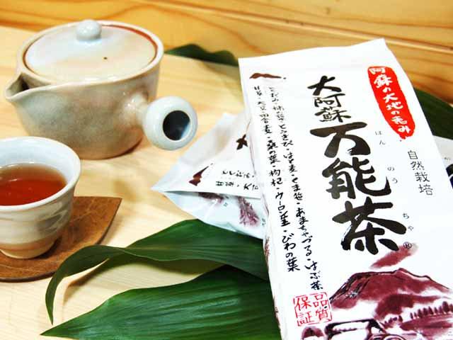 お茶 村田園 健康茶 村田園 大阿蘇万能茶(選) 400g 2本セット
