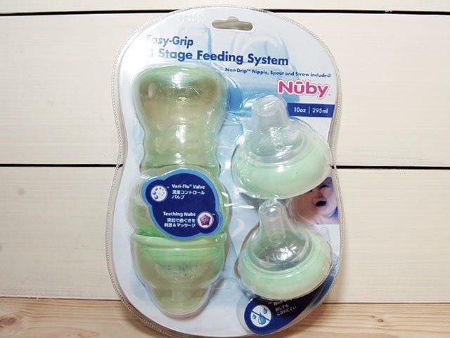 フィーディングボトル ヌービー(NUBY)  3ステージ・イージーグリップ・カップ/グリーン