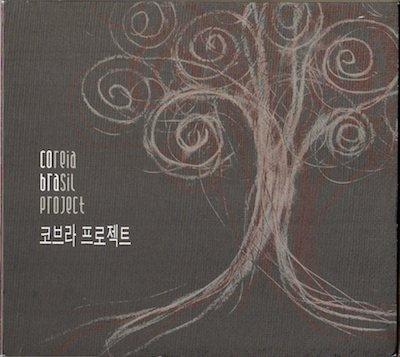 Jeong Ga Ak Hoe + Benjamim Taubkin, Ari Colares, Ricardo Herz / Coreia Brasil Project