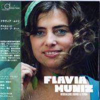Flavia Muniz / Descalcos Sobre A Terra