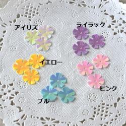 花形スパンコール