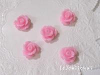 ローズカボション(ピンク)