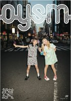 おやすみホログラム写真集 vol.2 DVD+ZINE