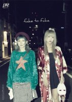 おやすみホログラム写真集+DVD vol.3 Photograph collection and DVD fake to fake