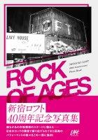 新宿ロフト40周年記念写真集「ROCK OF AGES」