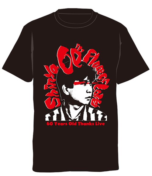 大江慎也 the roosters 60 years old thanks live tシャツ type