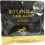 サトリ ボタニカルフェイスマスク 30枚入(植物成分・美容成分にアルガンオイルを配合)