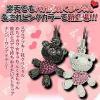 キラキラ熊ちゃんのストラップ♪カップル・2個セット(スワロフスキー社製クリスタル使用)