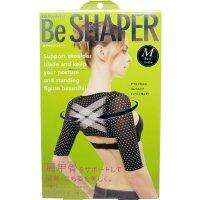 コジット 肩甲骨Beシェイパー Mサイズ(姿勢矯正・代謝アップ・ダイエット)