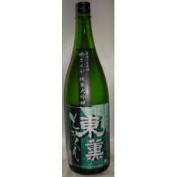 東薫 (千葉) 純米大吟醸 直汲み生原酒  1800ml