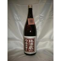 若鶴酒造 地酒蔵のウイスキー 37度1800ml