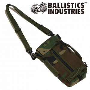BALLISTICS NEW TISSUE CASE (BAA-1814)