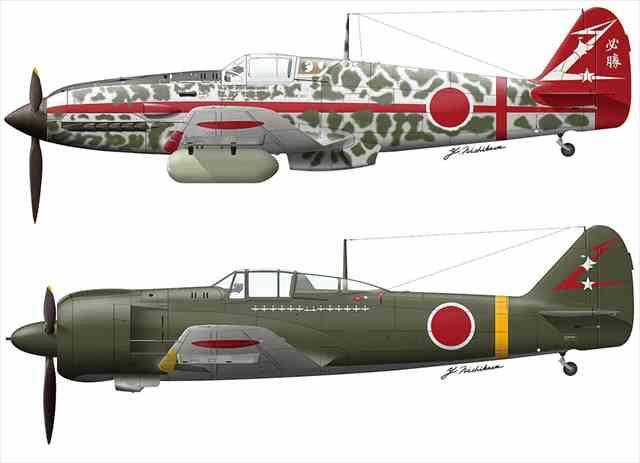 1/48 川崎 三式戦闘機 飛燕 I型 ...
