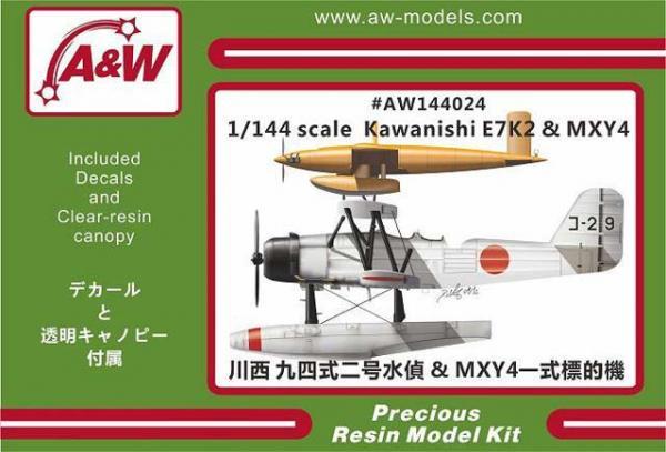 1/144 川西・九四式二号水偵&MXY4一式標的機/A&W144024/