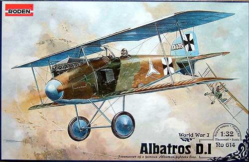 アルバトロス 複葉機 プラモデル 1/32スケール D.I型 第一次大戦 ...