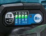 TD172D,TD162D用部品