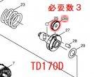 スパーギヤ22 TD137,TD148,TD160,TD170等対応