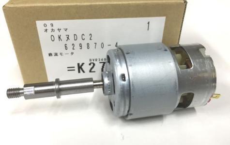 直流モーター VR340D,VR440D用