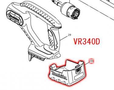 カバーコンプリート VR340D,VR440D用