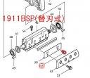 ナベ小ネジM4×10 セットプレート取付用