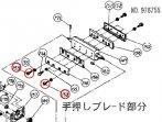 日立 F-1000用 ボルト溝あり(10本入)