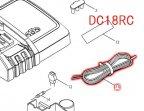 ビニールコード 充電器DC18RA/B,DC18RC等対応