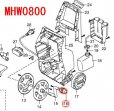 MHW0800用ハンドルB