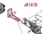 シュー JR147D,JR187D,JR360D対応