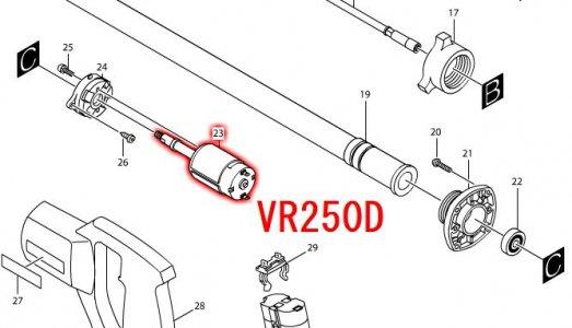 直流モーター VR250D,VR251D対応