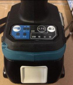 18V充電式インパクトドライバTD171DRGX(6.0Ah)
