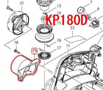 チップカバー KP0800A/SP,KP140,KP180,M194用