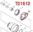 TD161D,TD171D用 ハンマーケースカバー