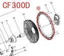 CF300D用 リヤフレーム