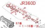 スライダアッセンブリ JR360D用