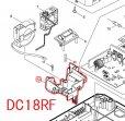 DC18RF用 ターミナルベース