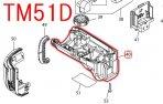 TM41D/TM51D用ハンドルカバー