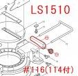 LS1510用 セットプレートアッセンブリ