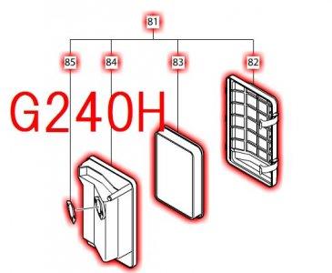 エアクリーナアッシー G240H,G250I,G280ISE等対応