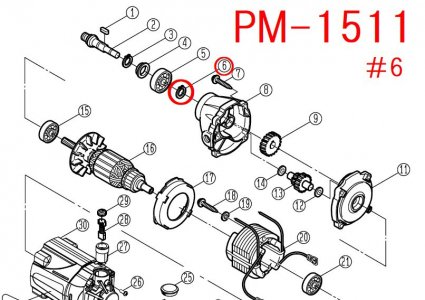 リョービ PM1511用 C型止め輪(軸用)