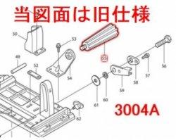 グリップ36コンプリート 3004A,GV7000C等用
