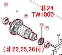 アーマチュア100V TW1000用