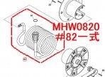 MHW0820標準付属高圧ホース10m
