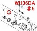 日立 WH36DA,WH14DDL2等用フロントキャップ