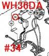 日立 WH36DA用 プッシュボタン(A)