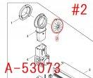 シーリングキャップ DX01(A-53073,A-61525),DX03(A-67125)用
