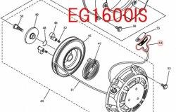 スタータハンドル EG1600IS用