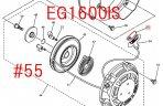 ハンドルキャップ EG1600IS用